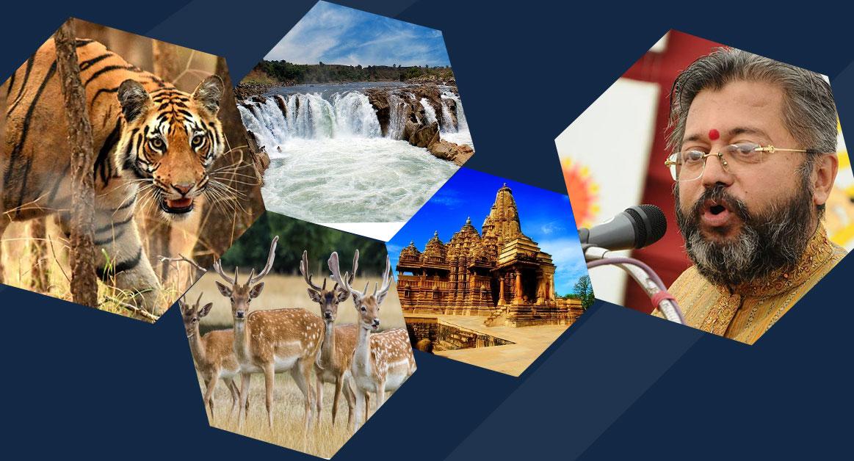डॉ. सच्चिदानंद शेवडे सोबत मध्य भारतातील निसर्ग रम्य ऐतिहासिक सहल व सोबत व्याघ्र दर्शन